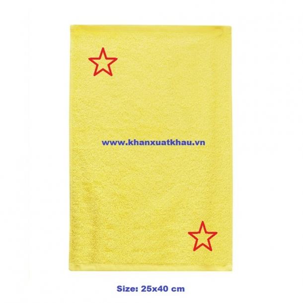Khăn mầm non dài chữ nhật 25x40 cm (màu vàng)